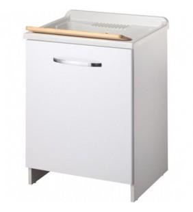 Lavatoio top colora 60x50 anta bianca per zona lavanderia Negrari 2002L