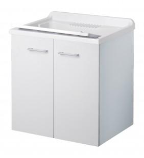 Lavatoio sospeso 60x50 con doppia anta Negrari 6002SOS
